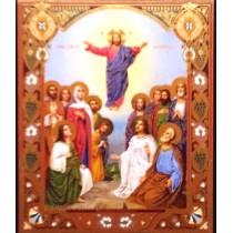 Icoana Inaltarea Domnului 10 X 12 cm