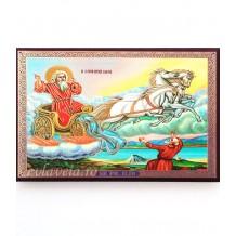 Icoana Sfantul Prooroc Ilie Tesviteanul 10 X 12 cm