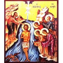 Icoana Botezul Domnului 15X18 cm