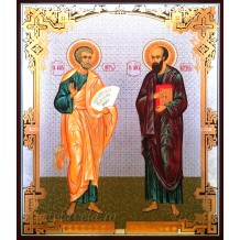Icoana Litografie 18X22 cm Sfintii Apostoli Petru si Pavel