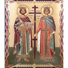 E39 - Icoana 30X40 cm Sfintii Imparati Constantin si Elena
