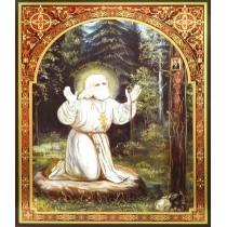 C1 - Icoana 30X40 cm Sfantul Serafim de Sarov