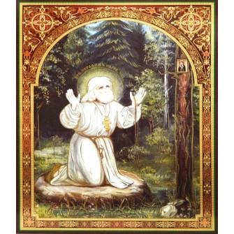 Icoana 30X40 cm Sfantul Serafim de Sarov
