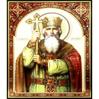 Icoana 30X40 cm Sfantul Vladimir