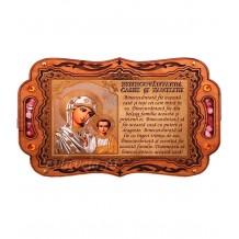 Iconita Binecuvantarea Casei Maica Domnului cu Pruncul
