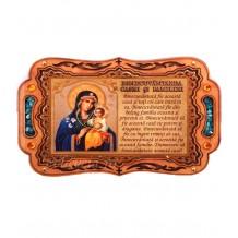 Iconita Binecuvantarea Casei Maica Domnului Floarea De Crin