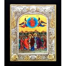 Icoana Argintata / Aurita 19x24 cm Inaltarea Domnului