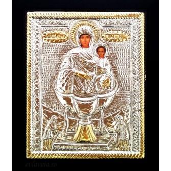 I15 - Icoana Argintata / Aurita 19x24 cm Izvorul Tamaduirii