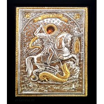 A1 - Icoana Argintata / Aurita Sfantul Mucenic Gheorghe