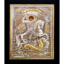 C2- Icoana Argintata / Aurita Sfantul Mucenic Gheorghe