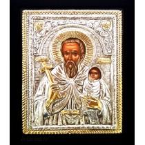 C10 - Icoana 19x24 cm Argintata / Aurita Sfantul Stelian