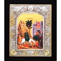 E16 - Icoana Argintata / Aurita Intrarea Domnului in Ierusalim
