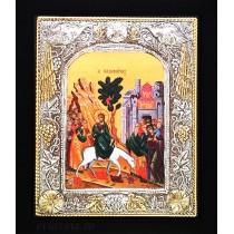 C10 - Icoana Argintata / Aurita Intrarea Domnului in Ierusalim