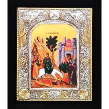 Icoana Argintata / Aurita Intrarea Domnului in Ierusalim