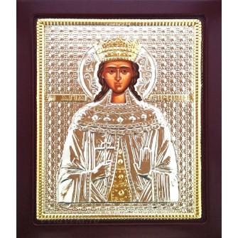 F7 - Icoana 19x24 cm Argintata / Aurita Sfanta Mucenita Irina