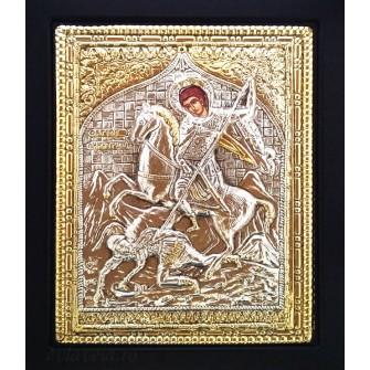 D7 - Icoana Argintata / Aurita 19x24 cm Sfantul Mucenic Dimitrie