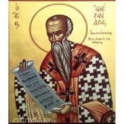 Icoana Sfantul Alexandru 15X18 cm