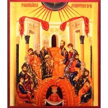 Icoana Pogorarea Sfantului Duh