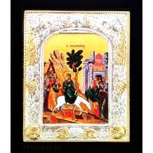 D9 - Icoana 19 X 24 cm Intrarea Domnului in Ierusalim
