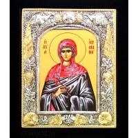 I51 - Icoana 19 X 24 cm Sfanta Mucenita Iuliana