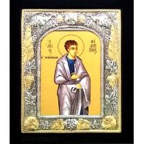Icoana 19 X 24 cm Sfantul Apostol Filip