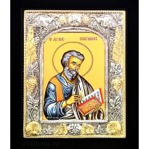 Icoana 19 X 24 cm Sfantul Apostol Matei