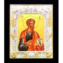 Icoana 19 X 24 cm Sfantul Apostol Petru