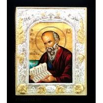 Icoana 19 X 24 cm Sfantul Apostol si Evanghelist Ioan