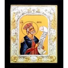 I26 - Icoana 19 X 24 cm Sfantul Prooroc David