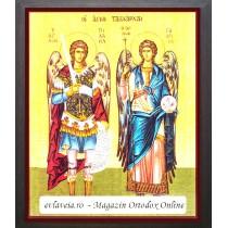 Icoana Sfintii Arhangheli Mihail si Gavriil 19X25 cm