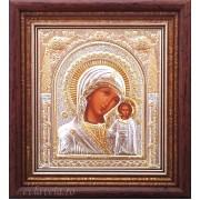 I36 - Icoana Argintata in Rama cu Sticla 32X28.5 cm  Maica Domnului din Kazan