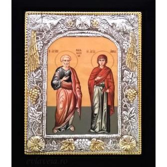 E10 - Icoana Argintata / Aurita Sfintii Parinti Ioachim si Ana