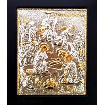 Icoana Argintata / Aurita 19x24 cm Nasterea Domnului