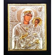 C8 - Icoana Argintata / Aurita Maica Domnului Vindecatoarea