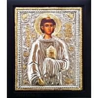 C12 - Icoana Argintata / Aurita 19x24 cm Sfantul Mucenic Stefan