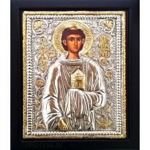 B5 - Icoana Argintata / Aurita 19x24 cm Sfantul Stefan