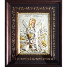 Icoana Ag 925 / Aurita Sfantul Apostol Andrei 26X32 cm