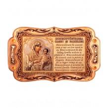 Iconita Binecuvantarea Casei Maica Domnului Ierusalim