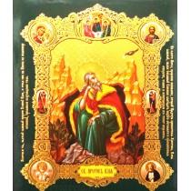 Icoana Medalion 15X18 cm Sfantul Prooroc Ilie