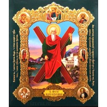 Icoana Medalion 15X18 cm Sfantul Apostol Andrei