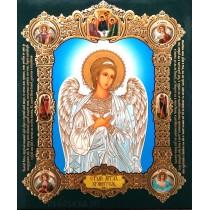 Icoana Medalion 15X18 cm Sfantul Inger Pazitor