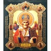 Icoana Medalion 15X18 cm Sfantul Ierarh Nicolae