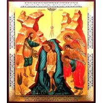 Icoana Litografie Botezul Domnului 18X22 cm