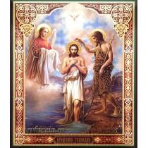 Icoana 20.5 X 24.5 cm Botezul Domnului