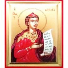 Icoana Pictata Sfantul Prooroc Daniel 14X18 cm
