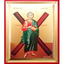 Icoana 19X25 cm Sfantul Apostol Andrei