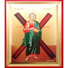 Icoana 19X25 cm Pictata - Sfantul Apostol Andrei