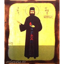 Icoana Pirogravata 10X13 cm Sfantul Efrem cel Nou
