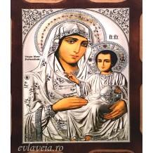 Icoana Pirogravata 10X13 cm Maica Domnului Ierusalim