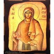 Icoana Pirogravata 10X13 cm Sfanta Anastasia Romana